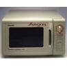 Argos Microwave 12O V. 111 021